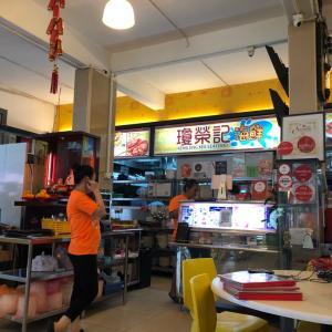 「ローカル大絶賛!」Keng Eng Kee Seafoodが美味すぎた!!!
