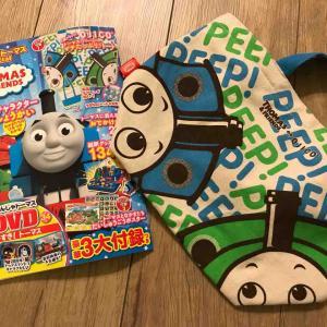 ★子供向け雑誌★ きかんしゃトーマスSpecial 買ってみた!
