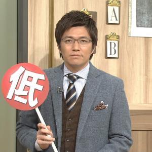 NHK 伊藤雄彦アナウンサー 斉田季実治気象キャスター