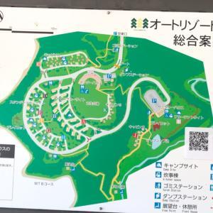 camp*5/15〜16 ①