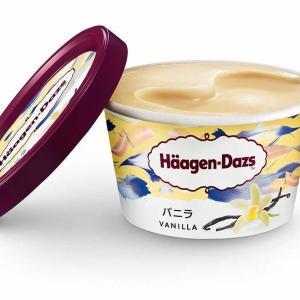 アイスクリームに挑戦