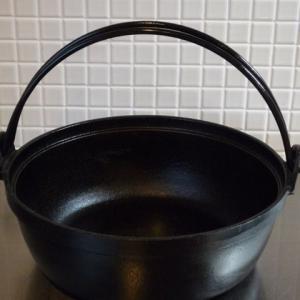 鉄鍋(いろり鍋、ふる里鍋)24cm