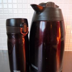 THERMOS(サーモス)水筒、ポット、スープジャー