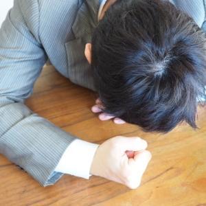 転職エージェントで失敗する40代中高年の特徴はコレだ!