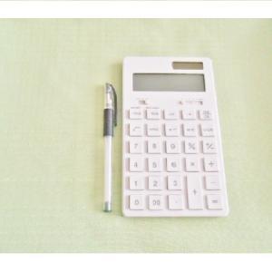 家計管理 担当と、食費予算☆