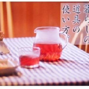《 好きな番組 》お茶の時間