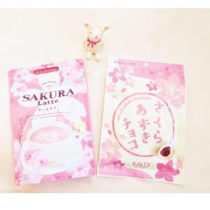 《 おやつ 》KALDI 桜フェア *お菓子