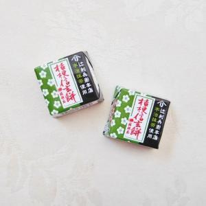 【セブン限定】 信玄餅チロルチョコ & 辻利抹茶☆
