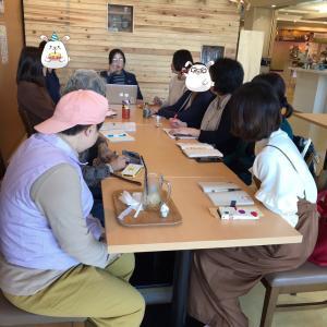 今日はichigoの勉強会