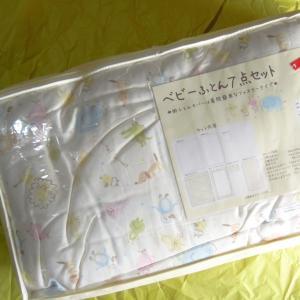 しまむらで3000円の「ベビーふとん7点セット」を購入しました