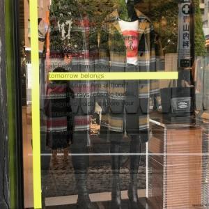 南青山5丁目の脇道のお店