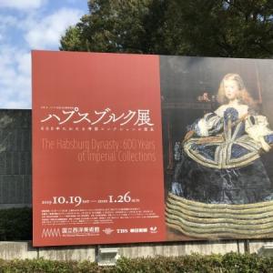 国立西洋美術館でハプスブルグ展