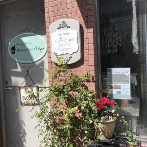 骨董通り裏の新店と木香薔薇の館