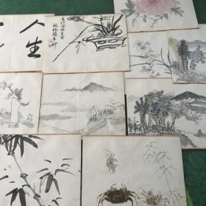 竹と笹の絵