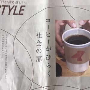 コーヒータイムは挽き始めから…