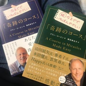 新しい本・・・