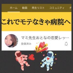 〝女の落とし方〟!!!ちょっとブラックもあり〼