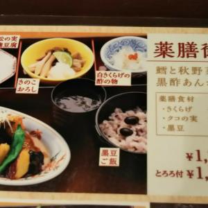 二十四節気のある暮らし☆小寒から大寒へ♪この時期に食べたい食材♪