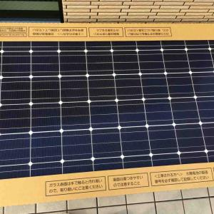 太陽光発電導入①