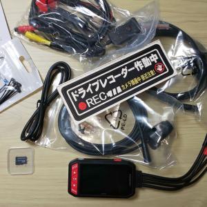 【バイク】1万円くらいで買える前後同時撮影のバイク用ドライブレコーダー買ってみた話【ドラレコ】【LAUNCHERTECH】