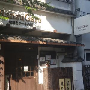 浦和カフェ「蘭豆」