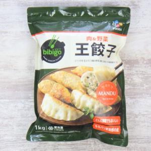 コストコのビビゴ(bibigo)王餃子はレア商品!?他店で買える?
