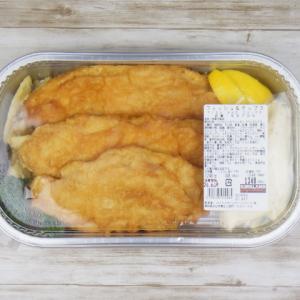 コストコ【新商品】フィッシュ&チップス♪アレンジや冷凍も可能