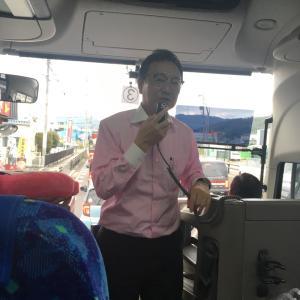 村上こうじ後援会バス旅行 女性の会