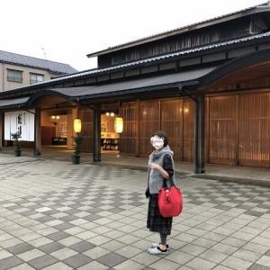 和倉♨総湯へ