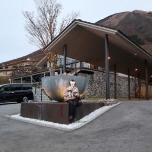 """ホテル&リゾート """"狗賓"""" 大山にチェックイン"""