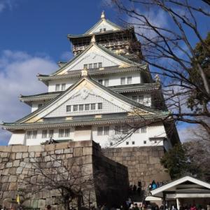 日本100名城 大阪城の天守へ