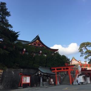 日本100名城 島根 津和野城