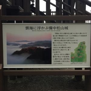 日本100名城+現存12天守+天空の城