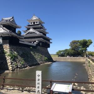 休日移動で続日本100名城 + 日本3大海城の大分県 中津城へ