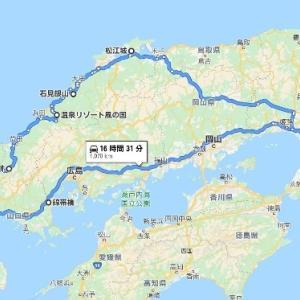 県跨ぎの移動自粛解除後、初のわんこ旅行へ