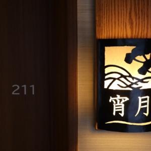 滋賀県大津 松の浦別邸の充実設備