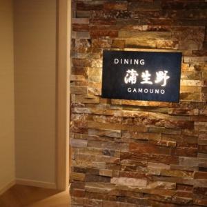 滋賀県大津 松の浦別邸の楽しみの夕食