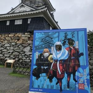 続日本100名城 出世城の浜松城へ