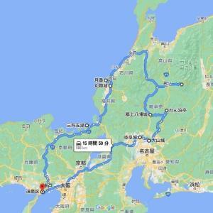2020年9月 3泊4日の岐阜・福井へのわんこ旅