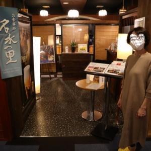 広島北ホテルの予想外の夕食