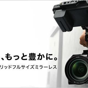 Nikon Z6Ⅱが気になるのだ!