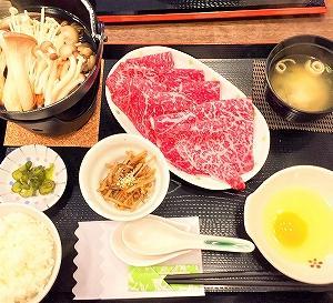 長浜市「忠太郎」で近江牛の食事・ランチ(黒壁スクエアの近く)