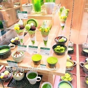 京都 錦市場のお店・美味しい食べ物