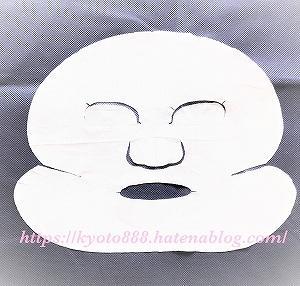 ファンケル 美白マスクの口コミ。色抜け・白斑?肌の一部分が白くなる…