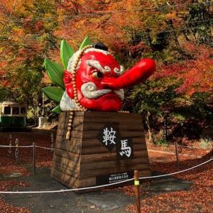 【京都】鞍馬寺と貴船神社(前編)