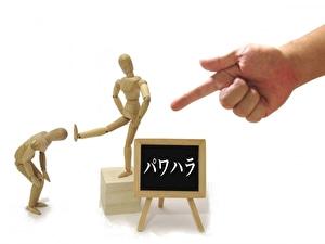 教師 不祥事 いじめ 神戸