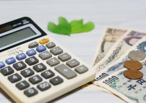 お金の管理 小遣い制