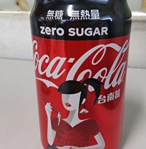 コーラ カロリー 砂糖の量