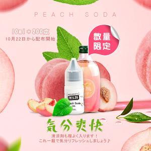 [電子タバコ VAPE 最新情報] HiLIQ-Peach Soda [新商品]