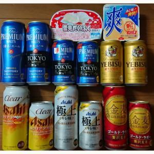 【ポン活】ビールが1本50ポイント♪3,136円が660ポイント!